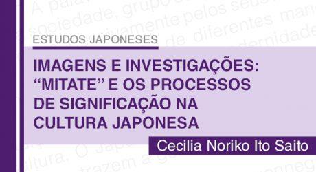 Confira o mais novo artigo de Estudos Japoneses, por Cecilia Noriko Ito Saito