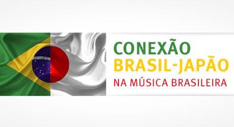 Conexão Japão-Brasil revela a influência japonesa na música brasileira