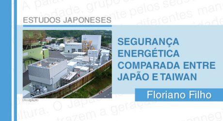 Novo Artigo de Estudos Japoneses RELAÇÕES INTERNACIONAIS - Floriano Filho