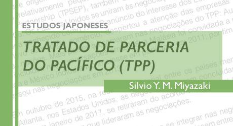 Confira o mais novo artigo de Estudos Japoneses, por Silvio Y. M. Miyazaki