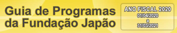 Guias de Programas