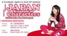 fundacaojapao-kingdom-of-characters