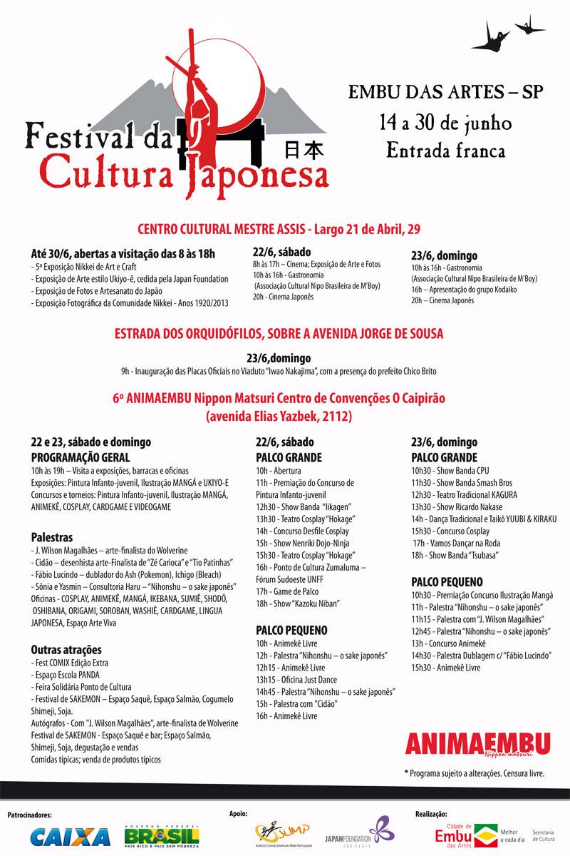 banner-festivaldaculturajaponesa