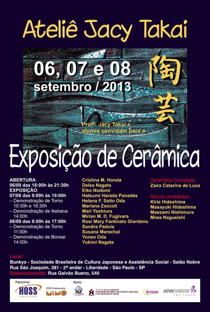 cartaz-expo_ceramica
