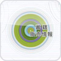 portal-marugoto_shokuseki