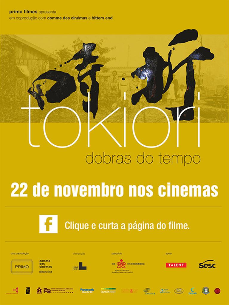 cartaz-tokiori