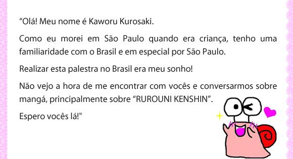 mensagem_kurosaki