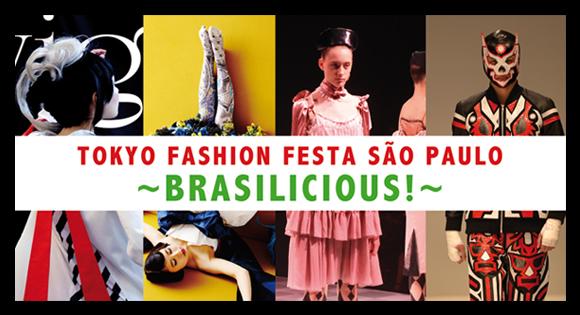 brasilicious_slider
