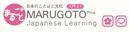 Marugoto online Introdutório