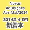 BBCA_aquisicoes_abr_mai14