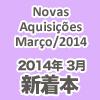 BBCA_aquisicoes_mar14