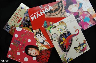 livros_jpop