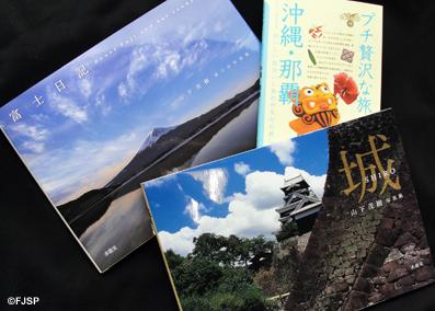 livros_turismo