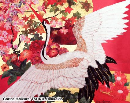 CorinaIshikura