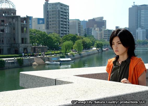 yunagi_credito