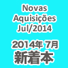 BBCA_aquisicoes_jul14