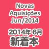 BBCA_aquisicoes_jun14