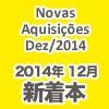 BBCA_aquisicoes_dez14