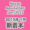 BBCA_aquisicoes_jan15