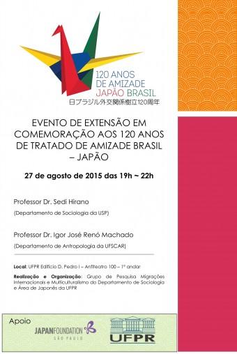 cartaz_palestras_UFPR
