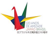 120ANOS_logo_siteGOTO