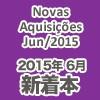 BBCA_aquisicoes_jun15