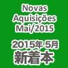 BBCA_aquisicoes_mai15