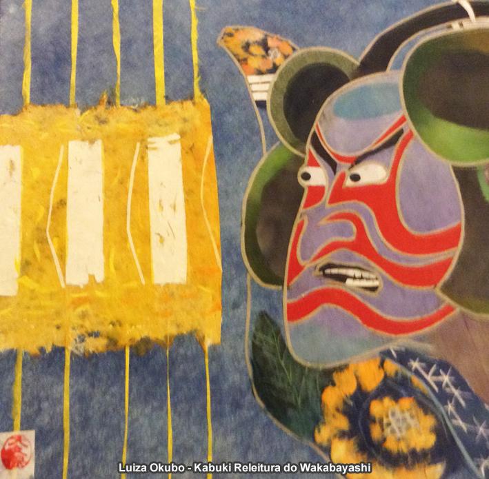 LuizaOkubo_Kabuki_site