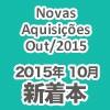 BBCA_aquisicoes_out15