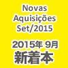 BBCA_aquisicoes_set15
