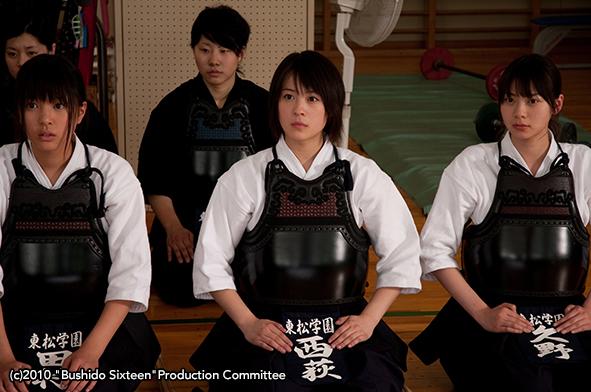 bushido_sixteen