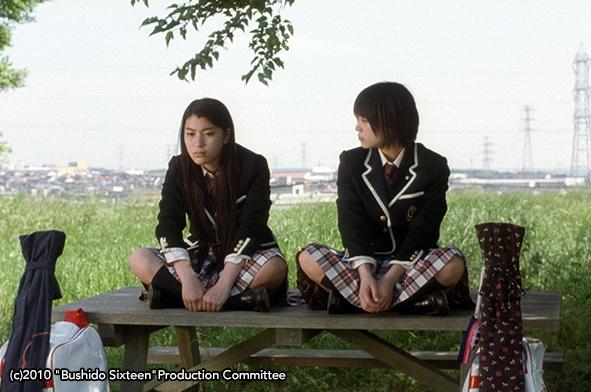 bushido_sixteen_2
