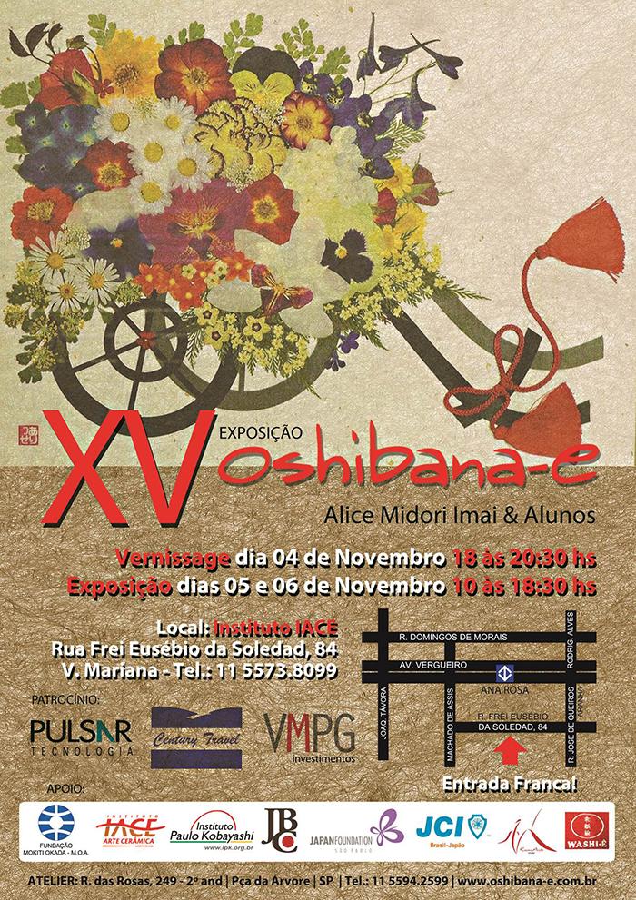 cartaz_oshibana-e