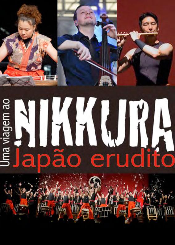 nikkura_01