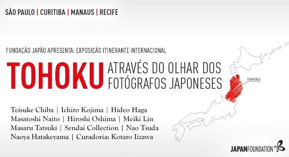 """Resultado de imagem para exposição """"Tohoku  sp"""