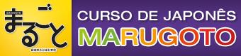 Curso Marugoto