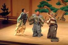 Kyôgen - Teatro Tradicional do Japão