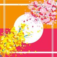Ipe and Cherry Blossoms, de Karin Ueda