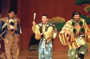 Companhia Shigeyama de Teatro Kyôgen
