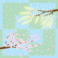 Spring, de Peggy Luan Yee Lai
