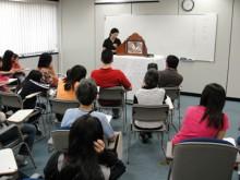 Narração Estórias Japonesas