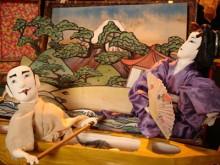 Mukashi Mukashi-era uma vez no Japão