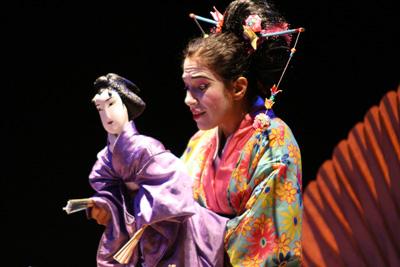 Mukashi Mukashi - era uma vez no Japão