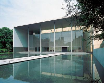 GALERIA DE TESOUROS DO TEMPLO HORYUJI, MUSEU NACIONAL DE TÓQUIO TANIGUCHI AND ASSOCIATES - Taitou, Tóquio, Japão, 1999