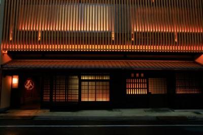 Restaurante Kinobu - Kyoto, Japão
