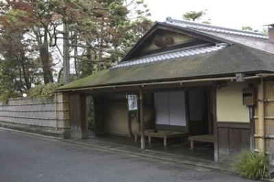 Restaurante Hyotei - Kyoto, Japão