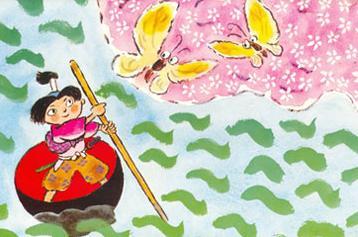 Kamishibai: Issunboushi