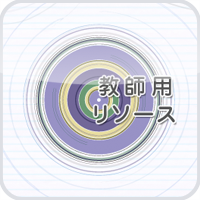 portal-marugoto-kyoushiyou