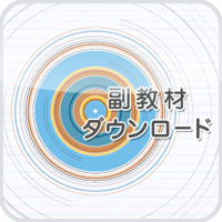 portal-marugoto_download