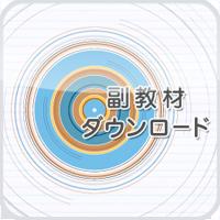 portal-marugoto_download